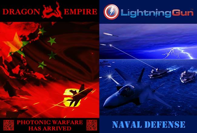 Sweet Lightning! Kickstarter For 'Dragon Empire' Seeks To Fund It