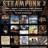 Steampunk 2 Charity Fundraiser